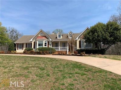 Dahlonega Single Family Home Under Contract: 176 Golden Autum Dr