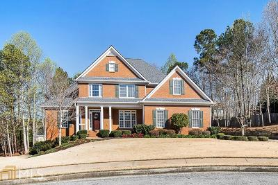Grayson Single Family Home Under Contract: 228 Trentwood Ct