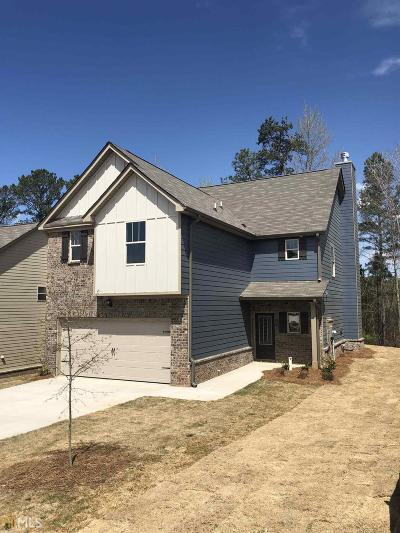 Locust Grove Single Family Home Under Contract: 1053 Hartwell Rd #14