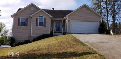Ellenwood Single Family Home Under Contract: 4421 Mortons Way