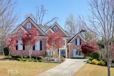 Suwanee Single Family Home Under Contract: 8035 Brixton Pl