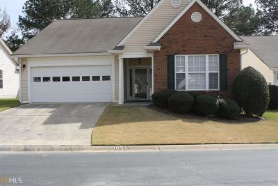 Peachtree City Single Family Home Under Contract: 1056 Pinehurst Dr
