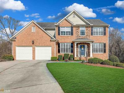 Peachtree City GA Single Family Home For Sale: $409,500