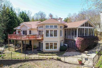 Cumming, Gainesville, Buford Single Family Home Under Contract: 2254 Karen Ln