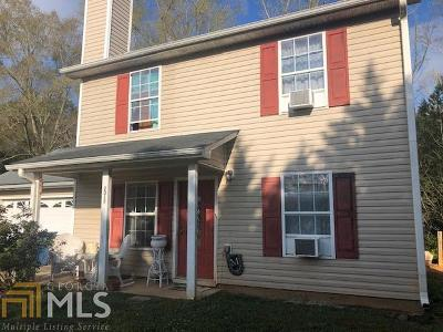 McDonough Single Family Home Under Contract: 2017 Jefferson Way
