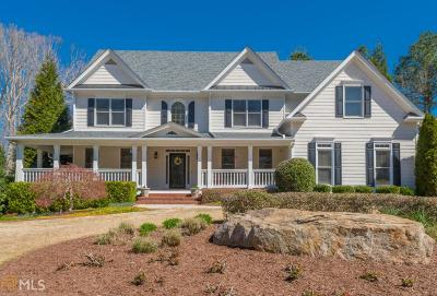 Dawsonville Single Family Home Under Contract: 57 Willow Oak Ln