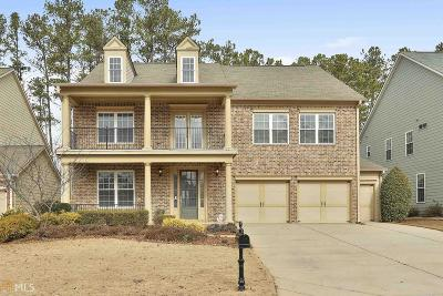 Peachtree City GA Single Family Home For Sale: $455,000