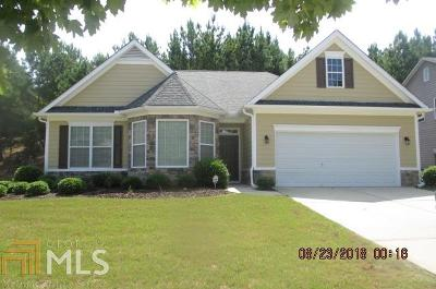 Locust Grove Single Family Home For Sale: 353 Southgate