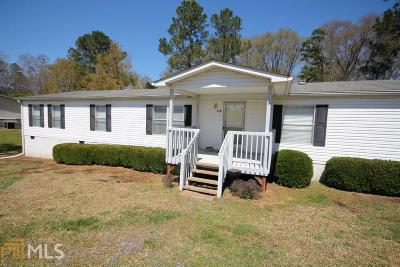 Elbert County, Franklin County, Hart County Single Family Home For Sale: 118 Oak Mountain Ln