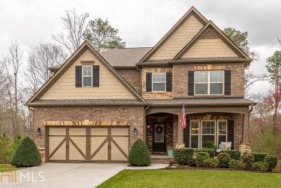 Alpharetta Single Family Home Under Contract: 380 Lockwood Pl