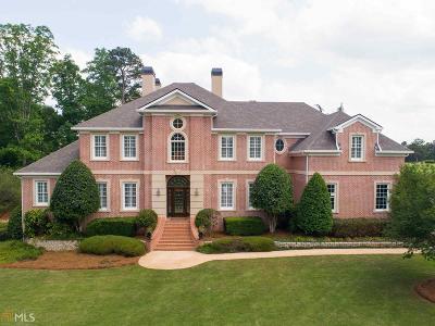 Locust Grove Single Family Home For Sale: 425 Mallard Ln