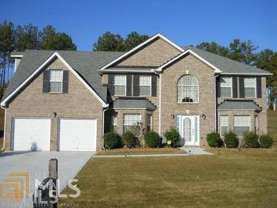 McDonough Single Family Home Under Contract: 1029 Maris Ln