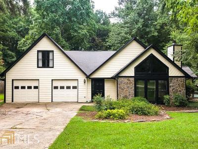 Peachtree City Single Family Home For Sale: 317 Hamdon Kells
