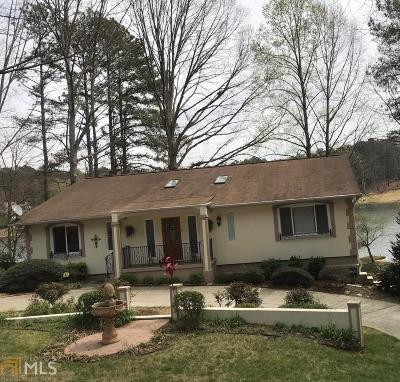 Carroll County Single Family Home Under Contract: 7162 Tara Dr