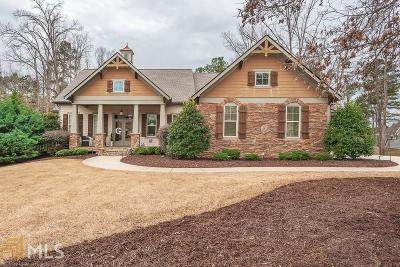 Fayetteville GA Single Family Home Contingent With Kickout: $525,000