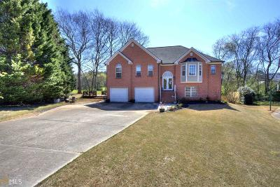 Cartersville Single Family Home For Sale: 17 NE Secretariat Ct