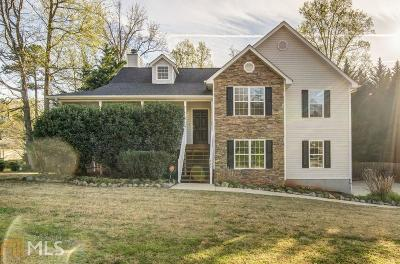 Douglasville Single Family Home Under Contract: 420 Paradise Xing
