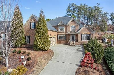 Dacula Single Family Home For Sale: 2195 Enclave Mills