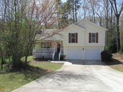 Statham Single Family Home Under Contract: 2116 Kirkland Dr
