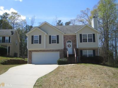 Fayetteville Single Family Home Under Contract: 510 Madeline Rose Ct