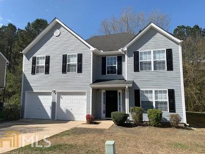 Ellenwood Single Family Home Under Contract: 2518 Brookgate Xing #14
