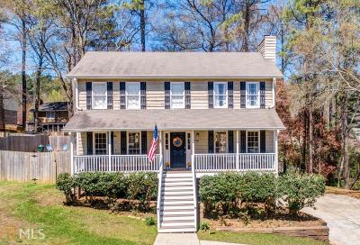 Roswell Single Family Home Under Contract: 230 Farm Ct