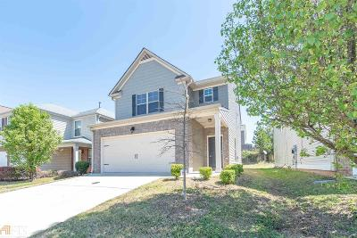 College Park Single Family Home Under Contract: 5870 San Gabriel Ln