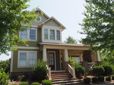 Douglas County Rental For Rent: 3240 Ancoats St