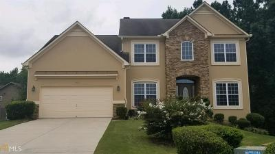 Lithia Springs Single Family Home For Sale: 7602 Forest Glen Way