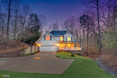 Cumming, Gainesville, Buford Single Family Home For Sale: 5262 Forest Cove Rd
