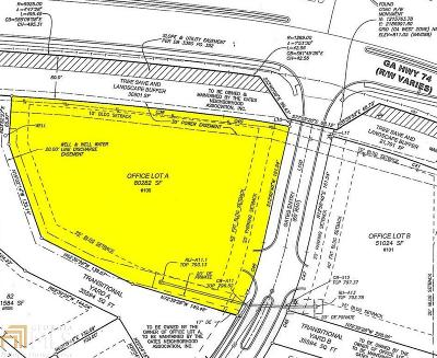 Peachtree City Residential Lots & Land For Sale: 100 Gates Entry #A