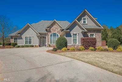 Locust Grove Single Family Home Under Contract: 301 Everly Cir