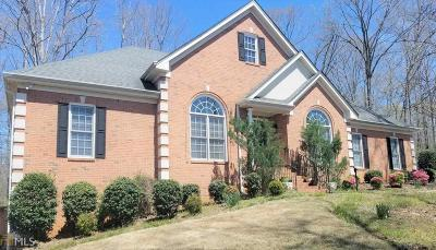 McDonough Single Family Home For Sale: 1021 Laurel Ridge Dr