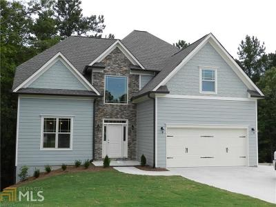 Cartersville Single Family Home For Sale: 33 Rock Ridge Ct
