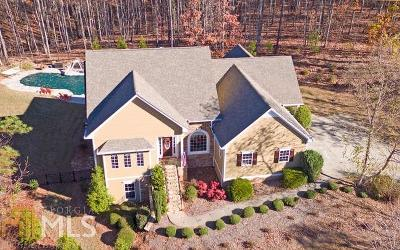 Habersham County Single Family Home For Sale: 793 Cherry Ct
