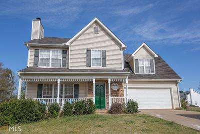 Winder Single Family Home For Sale: 751 Gifford Cir
