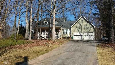 Kennesaw Single Family Home For Sale: 720 Elk Cove Ct