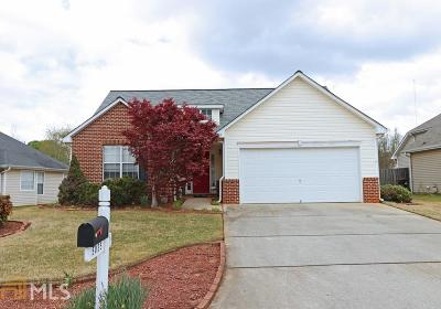 McDonough Single Family Home Under Contract: 5035 Towne Park Dr