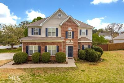 Kennesaw Single Family Home For Sale: 2665 Reston Ct