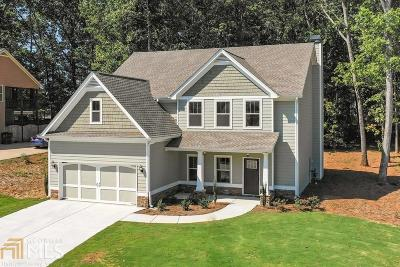 Douglasville Single Family Home Under Contract: 577 Sweetwater Bridge Cir