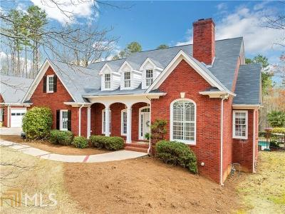 Forsyth County Single Family Home Under Contract: 1780 Ashway Dr