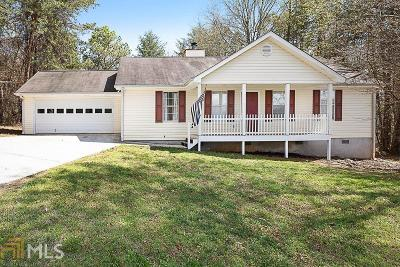 Dawsonville Single Family Home Under Contract: 83 Chestatee View Ct