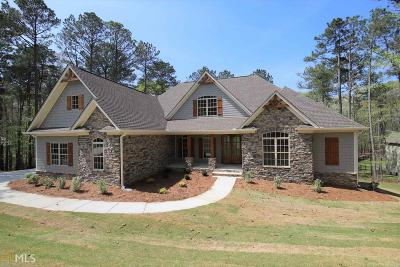 Troup County Single Family Home Under Contract: 426 Long View Dr