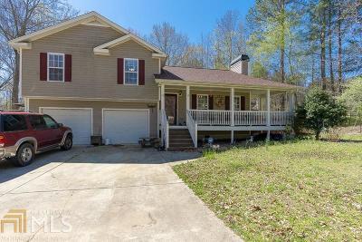 Dallas Single Family Home Under Contract: 69 Lemuel Ct