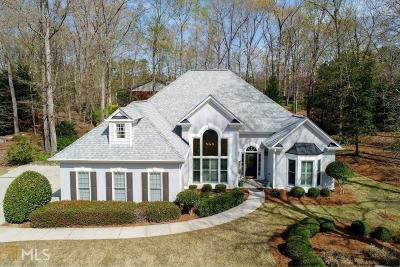 Flowery Branch Single Family Home Under Contract: 4202 Dunham Park