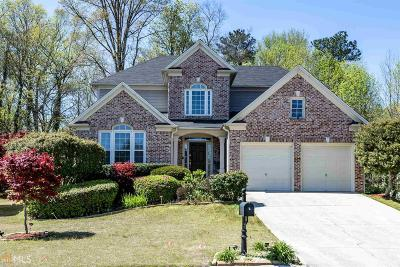 Mableton Single Family Home Under Contract: 5342 Vinings Lake Vw