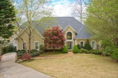 Villa Rica Single Family Home Under Contract: 9025 N Tarnwood Pl