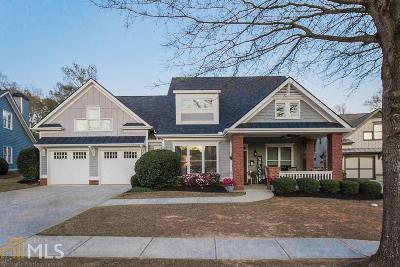 Hoschton Single Family Home For Sale: 63 Butternut Walk