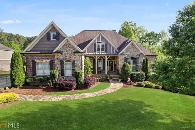 Powder Springs Single Family Home For Sale: 5743 Sunburst Dr