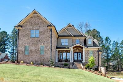 McDonough Single Family Home Under Contract: 595 Milton Dr